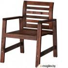 Кресло садовое Ikea Эпларо 603.763.35