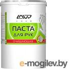 Средство для очистки рук Lavr Очищающая паста / Ln1703 (5л)