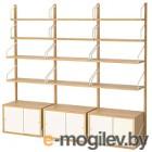 Система хранения Ikea Свальнэс 392.051.14