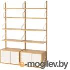 Система хранения Ikea Свальнэс 592.051.13