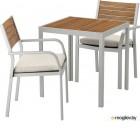 Комплект садовой мебели Ikea Шэлланд 492.652.11