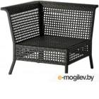Кресло садовое Ikea Кунгсхольмен 803.761.22