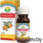 Эфирное масло Радуга ароматов Мандарин (10мл)