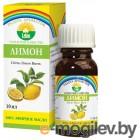 Эфирное масло Радуга ароматов Лимон (10мл)