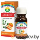 Эфирное масло Радуга ароматов Апельсин (10мл)