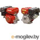 Двигатель 9.0 л.с. бензиновый (шлицевой вал диам. 25 мм.) (Макс. мощность: 9.0 л.с, Шлицевой вал д.25 мм.) (ASILAK)