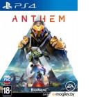 Игра для игровой консоли Sony PlayStation 4 Anthem