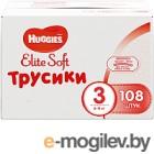 Подгузники-трусики Huggies Elite Soft Box M 3 (108шт)