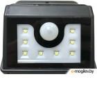 Садовый светильник Lamper 602-210