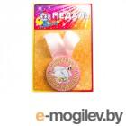Медаль Эврика С юбилеем свадьбы 97194