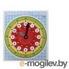 Дошкольное образование Игра обучающая Hatber Знакомство с часами U007298