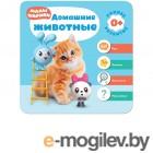 Мозаика-Синтез Малышарики Домашние животные МС11226