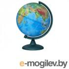 Глобусный Мир Физический 320mm 10013