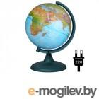 Глобусный Мир Физико-политический Двойная карта 210mm 10093