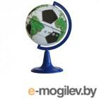 Глобусный Мир Футбольный 210mm 10138