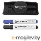 Аксессуары для маркерных и магнитных досок Набор для магнитно-маркерной доски Brauberg 236853