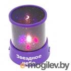 Эврика Проектор звездного неба Purple 93359
