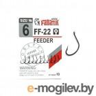 Fanatik Feeder №6 10шт FF-22