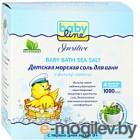 Соль для ванн детская Babyline Морская с целебными травами DC10 (4x250г)