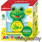 Интерактивная игрушка Азбукварик Танцующая лягушка / AZ-2036