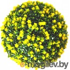 Искусственное растение Green Fly Самшит Лето / С-4-22
