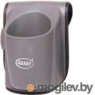 Подстаканник для коляски 4Baby Cup Holder (dark grey)