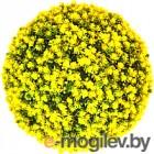 Искусственное растение Green Fly Самшит Одуванчик / С-6-39