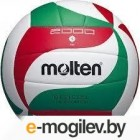 Мяч волейбольный Molten V5M2000 (размер 5)
