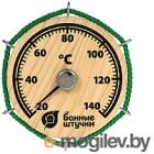 Термометр для бани Банные Штучки Штурвал / 18054