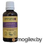 Косметическое масло Levrana Лаванда для массажа животика (50мл)