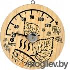 Термометр для бани Банные Штучки Листья / 18041