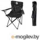 Кресло складное кемпинговое с держателем для бутылок + чехол, серия Coyote, ARIZONE
