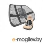 Поддержка поясничная Nova Bright 40x39cm Black 47104 сетчатая с массажером