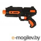 Asis Soft Gun 8822