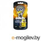 Gillette Fusion ProShield 81543470