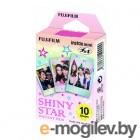 Fujifilm Colorfilm Shiny Star 10/1PK для Instax mini 8/7S/25/50S/90 / Polaroid 300 Instant 16404193