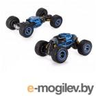 Hyper Actives Stunt XL Blue HASXLB