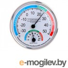 Термометры Kromatech TH-101B 38149b033