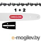 Цепи пильные Oregon 1х 140SDEA041 + 2X 91P052E 543437
