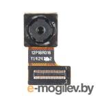 камера задняя для Xiaomi для Mi3