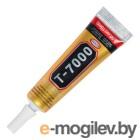 Клей герметик для проклейки тачскринов Т-7000 (черный) 15мл