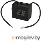конденсатор 5 мкф, 450 В