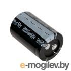 Конденсатор электролитический 10000x50 (30x45) HS Snap-in Jamicon 105C