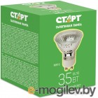 Галогенная лампа СТАРТ (4607175850780) GU10 MR16 220V35W 10/200