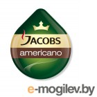 Капсулы для кофемашин капсульного типа Bosch TASSIMO Американо (упак.:16шт)