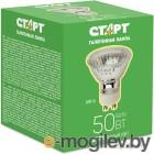 Лампа галогенная СТАРТ GU10 MR16 220-230V 50W 10/200