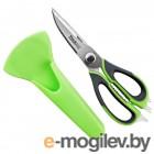 Ножницы кухонные многофункциональные +чехол с магнитом Tima PS-69