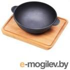 Сковорода WOK с дощечкой 180х63 BRIZOLL HW18-Д