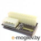 Адаптер Open-Dev Синхронизатор блоков питания 2-PSU Вход с ведущего ATX-блока - molex.индикация включения