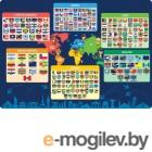 Накладка на стол Silwerhof 671618 Флаги и государства 330х460мм пластик